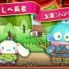 【ファンタジーシアター攻略】新しいキャラクターが追加されました!