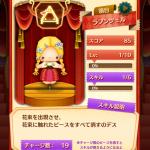 Screenshot_2016-01-31-00-10-20