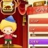 【ファンタジーシアター攻略】「ジミー」が演じる「ピノキオ」のスキル情報