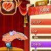 【ファンタジーシアター攻略】「きりみちゃん」演じる「人魚姫」のスキル情報