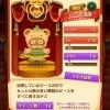 【ファンタジーシアター攻略】「ぽこぽん」主演の「ぶんぶく茶釜」のスキル情報