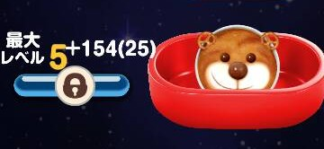 1455707282988