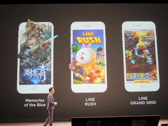 【アプリニュース】LINEゲーム新作アプリ登場!「追憶の青」「LINE ラッシュ」「LINE グラングリッド」豪華3作品!