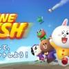 【事前登録】LINEラッシュが本日7月27日より事前登録開始しました!